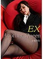 vol.35 Another Queen EX 小松りな