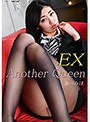 vol.36 Another Queen EX あべみほ