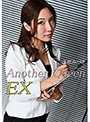 vol.37 Another Queen EX 乙原みづき