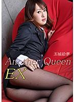 【vol.45 Another Queen EX 玉城絵夢】スレンダーなHなパンストのコンパニオンモデルの、玉城絵夢のイメージビデオ!