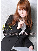 Another Queen EX vol.51 さくら#(動画)