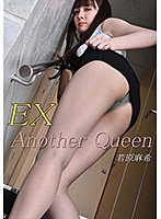 Another Queen EX vol.52 若原麻希