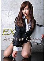 vol.58-Another-Queen-EX-藤嶋もなみ