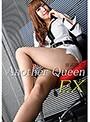 vol.70 Another Queen EX 笹森陽菜