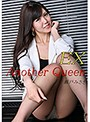 vol.72 Another Queen EX 瀬戸みさき
