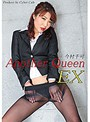 vol.78 Another Queen EX 今村知可