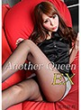 Another Queen EX vol.82 美咲絵莉
