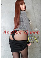 Another Queen EX vol.93 松本ゆん