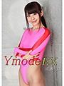Ymode EX vol.28 成瀬りお