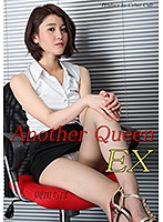 Another Queen EX vol.92 岡田ちほ
