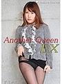 vol.95 Another Queen EX 豊田瀬里奈