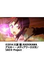 第24話 ソードアート・オンラインII