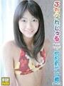 ぷちえんじぇる 町田有沙14歳 ぱ~と3