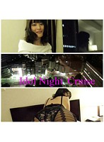 合田柚奈:IDOL Night Cruise(動画)