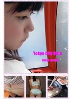 【羽佐美まよ動画】Tokyo-City-Date-羽佐美まよ-セクシー