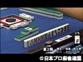三麻エンペラー女流プロ編