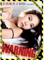 WARNING 小川麻衣子(動画)