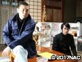 あなたは他人と同居できますか?内田英治監督オリジナルショートムービー「シェアハウス」配信中!