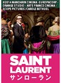 SAINT LAURENT/サン・ローラン (字幕版)
