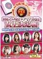 ケイズ杯 女流プロ雀士vsアイドル雀士女王決定戦 予選1