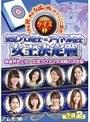ケイズ杯 女流プロ雀士vsアイドル雀士女王決定戦 予選2