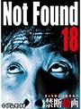 Not Found 18-ネットから削除された禁断動画-