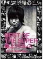part2 BEST OF THE SUPER 路上プロレス~路上王 飯伏幸太編~