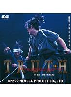 TRUTH(1999年版)