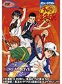 1stシーズン ミュージカル『テニスの王子様』コンサート Dream Live 2nd