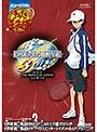 1stシーズン ミュージカル『テニスの王子様』コンサート Dream Live 3rd