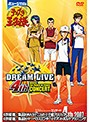 1stシーズン ミュージカル『テニスの王子様』コンサート Dream Live 4th