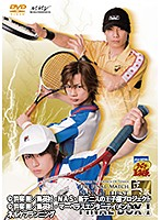 1stシーズン ミュージカル『テニスの王子様』The Final Match 立海 First feat. 四天宝寺