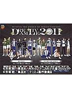 2ndシーズン ミュージカル『テニスの王子様』 コンサート Dream Live 2011