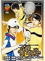 2ndシーズン ミュージカル『テニスの王子様』青学(せいがく)vs立海