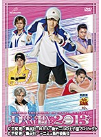 2ndシーズン ミュージカル『テニスの王子様』10周年記念コンサート Dream Live 2013