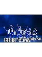 3rdシーズン ミュージカル『テニスの王子様』 TEAM Live FUDOMINE