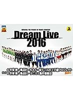 3rdシーズン ミュージカル『テニスの王子様』 コンサート Dream Live 2016