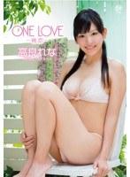 【高良れな動画】ONE-LOVE~桃恋~-高良れな