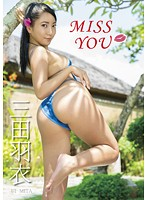MISS YOU 三田羽衣