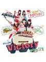 がんばれ!Victory「ラリラリラ」(無料)
