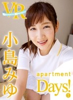 【VR】act1 apartment Days! 小島みゆ