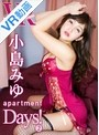 【VR】act2 apartment Days! 小島みゆ