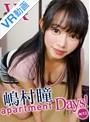 【VR】act1 apartment Days! 嶋村瞳