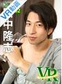 【VR】act2 田中隆志 仮想カレシ