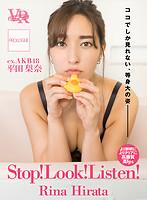 【VR】Stop! Look! Listen! Rina Hirata