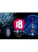 【VR】18 夢世界VR(無料)