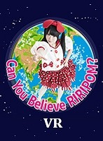 【VR】Can You Believe RIRIPOM?(無料)