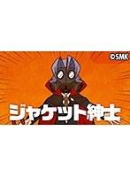 第6話~7話 せいぜいがんばれ!魔法少女くるみ(本編+コメンタリー)