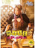 【mist動画】mist-ファーストDVD