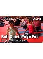【VR】vol4 峯岸道子のバリスピリットフェスタ__【Michiko Style Yoga】